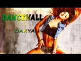 DanceHall Волгоград / Darya / Jam Studio Pro