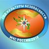 Mchs-Rossii Po-Tulskoy-Oblasti