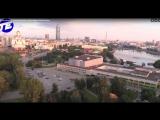 Он-лайн трансляция с крыши Екатеринбурга. Беседа с руфером Артуром Тирским.
