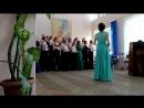 Отчетный концерт хора КИПУ 2017