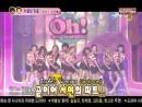 [060310] We Got Married EP.96 - Seohyun SNSD Cut [Thai Sub] [2_2] [
