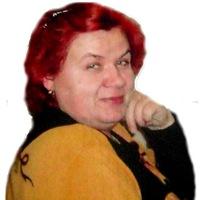 Галина Замараева