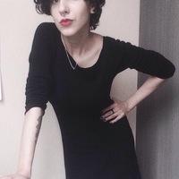 Велькина Дарья