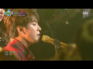 Jung Yonghwa - One Fine Day @ Party People 170712