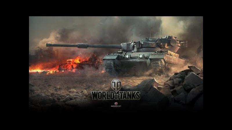 немой стрим world of tanks на hellcat m18