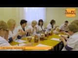 Dzintars  Дзинтарс (биокосметика и парфюмерия) ... история...
