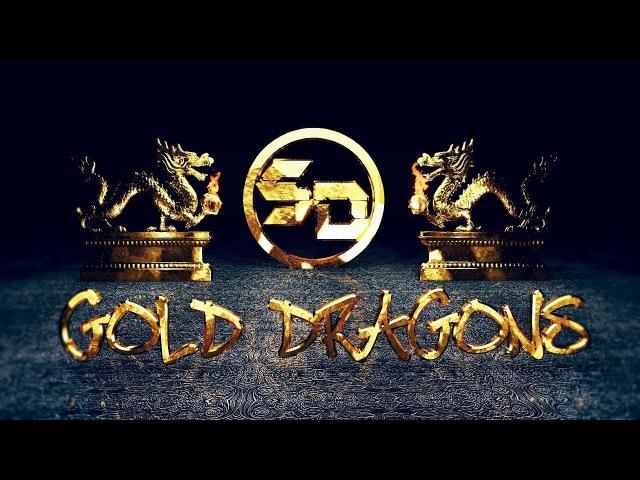 SD - GOLD DRAGONS (ОТБОР НА АЛЫЕ ПАРУСА 2016)
