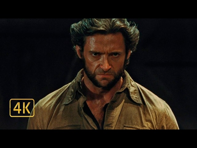 Мы не такие, как они. Логан дерётся с братом Виктором. Люди Икс: Начало. Росомаха (2009) 4K ULTRA HD