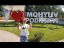Водограй Європейська площа Могилів Подільський
