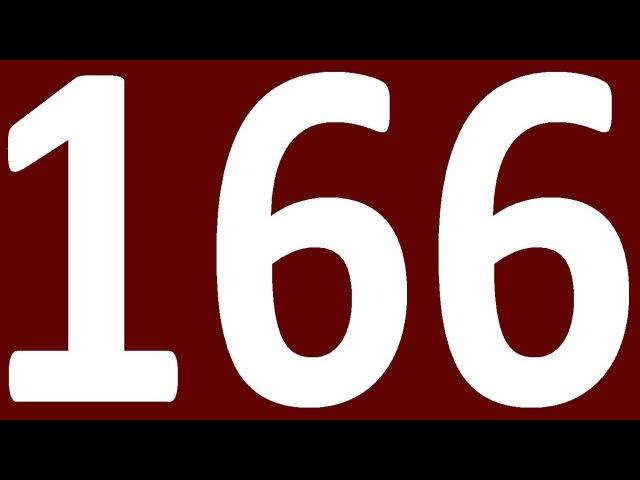 ГРАММАТИКА АНГЛИЙСКОГО ЯЗЫКА С НУЛЯ УРОК 166 АНГЛИЙСКИЙ ЯЗЫК ДЛЯ СРЕДНЕГО УРОВНЯ INTERMEDIATE
