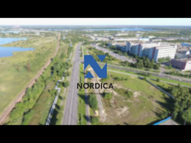 Участок строительства ЖК NORDICA в Северодвинске. Аэросъемка, сентябрь 2017.