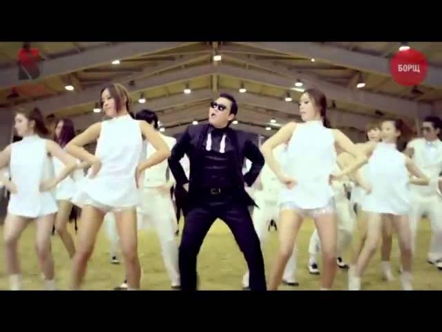Сердючка vs. PSY - Gangnam Чида-Гоп! Style (Max Sheal Mash UP)