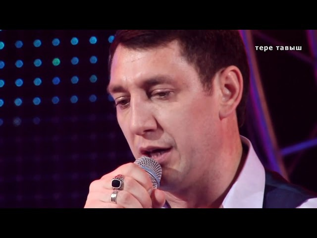 ФИРДУС ТЯМАЕВ НОВЫЕ ПЕСНИ СКАЧАТЬ БЕСПЛАТНО