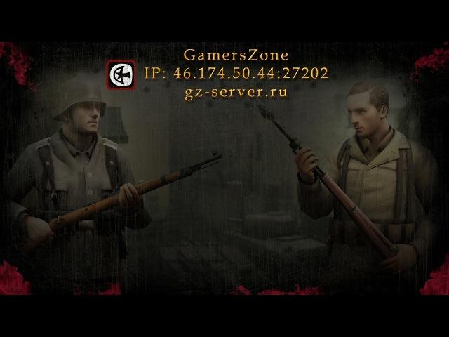 Day of Defeat Source - GamersZone Часть VII