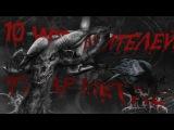 10 Trap Metal  Horrorcore  Death Metal исполнителей
