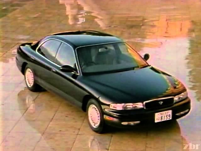 懐かしいCM 1991 MAZDA MS 9 マツダ アンフィニεfini MS 9