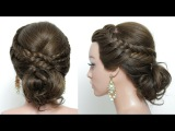 Bridal Hairstyle For Long Hair. Low Bun with Fishtail And French Braids