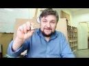 Инструкция по сборке клипкрапа клипсы держателя для пышки от Валентина Квиринга