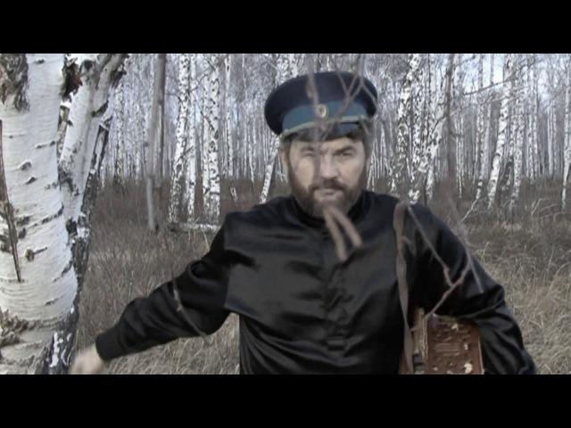Колыбельная атаману автор исполнитель Евгений Бунтов