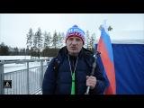 Самый преданный болельщик Макс Урванцев - Пролог