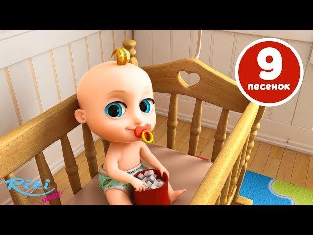 Johny Johny Yes Papa and many more | Сборник Loo Loo Kids на русском языке