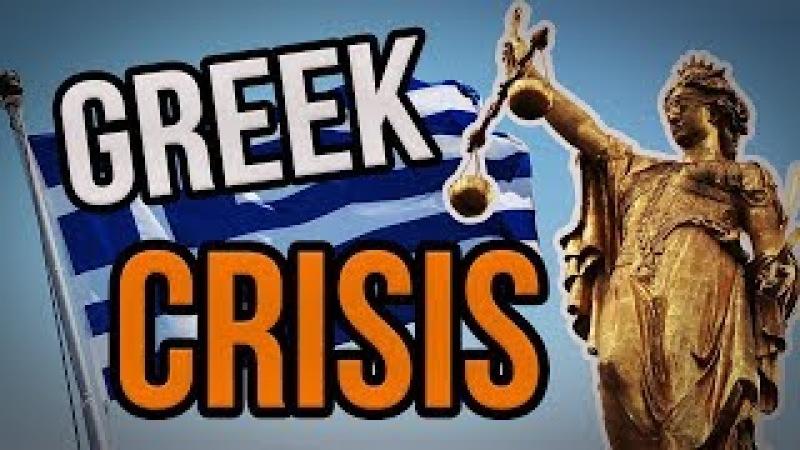 The TRUTH about the Greek Debt Crisis - Правда о греческом кризисе