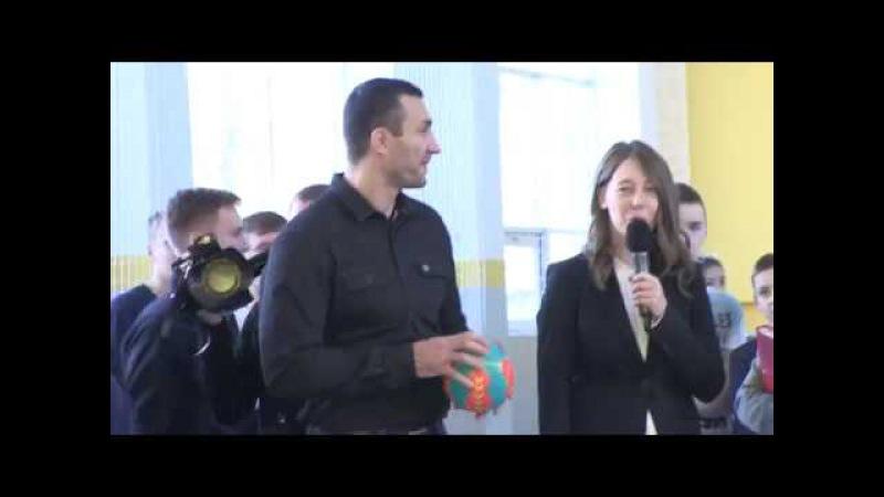 Володимир Кличко та Посол Японії відкрили гандбольний зал у Броварах