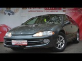 Dodge Intrepid с пробегом 2004  Олимп Авто на Зорге
