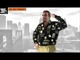 Grand Theft Auto IV ► Where Roman(ГДЕ ЖЕ РОМАН)► №22