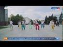 Вести Алтай. Танцевальный флэшмоб Орифлэйм в Барнауле.