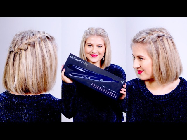 HOW TO: Waterfall Braid Crown Hairstyle GIVEAWAY | Milabu