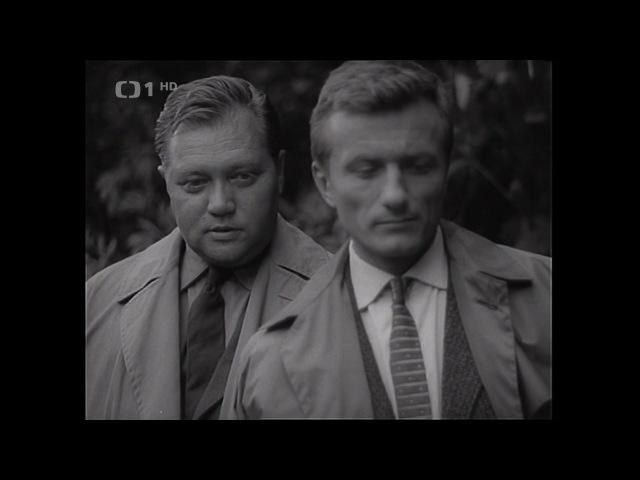 Страх (ЧССР 1963 Чехословакия) шпионский триллер по роману Э.Фикера