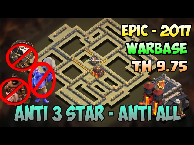 Clash of clans - New (TH 9.75) Townhall 9.5 Warbase | Anti 3 star | Anti all | Tested Proof