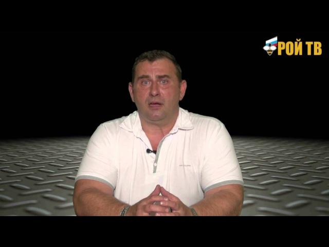 14 8 2014 Метания в крымской ловушке Ялтинская речь Путина