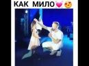 Егор Крид Милота зашкаливает