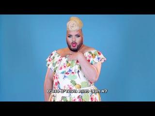 דרעק גאווה 2017 - אושר - Pride 2017