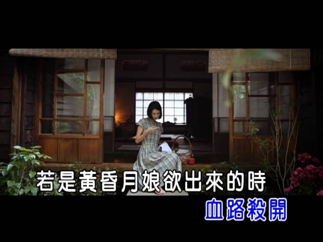 【KTV】閃靈-薰空(民謠版)