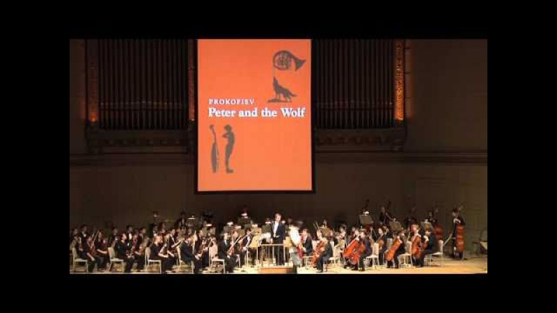 Prokofiev's Peter and The Wolf with Stephen Lang Part 1 BYS 2009