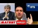 Дмитрий ПОТАПЕНКО BREAKING NEWS Сергей Галицкий уходит Выборы 2018 кандидаты