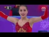 Alina Zagitova Gold Olympic Алина Загитова золото олимпиада 2018