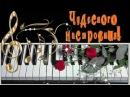 Настроение 1 Полностью Музыка Коновалова С С Монтаж Никитенкова Лариса 27 0