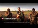 4 РШБ СН отражает атаки украинских боевиков