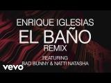 Enrique Iglesias - EL BA