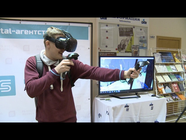 XIV Международный молодежный фестиваль информационных технологий «IT-Архангельс ...
