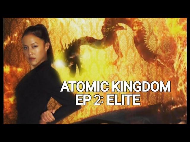 ■ Атомное царство (1х2)   ENG   2013
