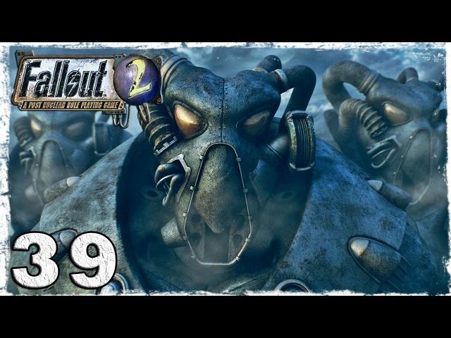 Fallout 2 Серия 39 Путешественник