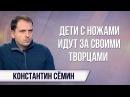 Константин Сёмин В зеркале пермской резни отражается вся система