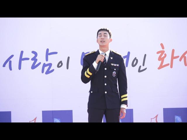 170922 김형준 Kimhyungjun 경기남부경찰홍보단 '내머리는 너무나 나빠서' 4k