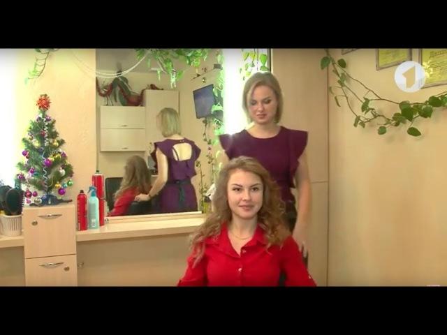 Из брюнетки в блондинку: новогоднее перевоплощение / Утренний эфир