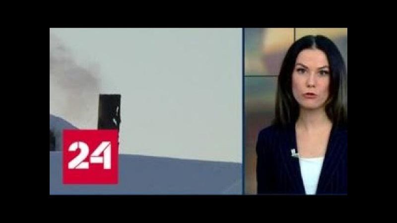 Полицейским в Томской области пришлось сразиться с разбушевавшимся привидением - Россия 24